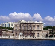 Full Day Tour and Cruise of Istanbul and the Bosphorus