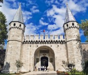 Private Tour of Istanbul Old Town District